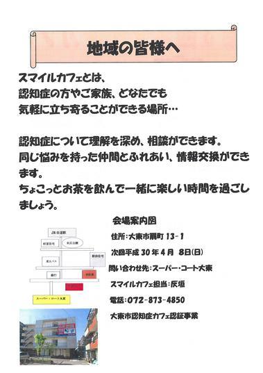 SKMBT_C454e18011012250_0002.jpg