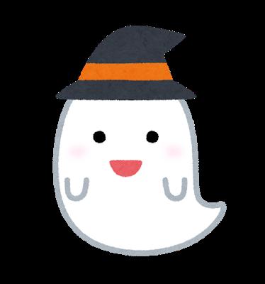 halloween_chara7_obake.png