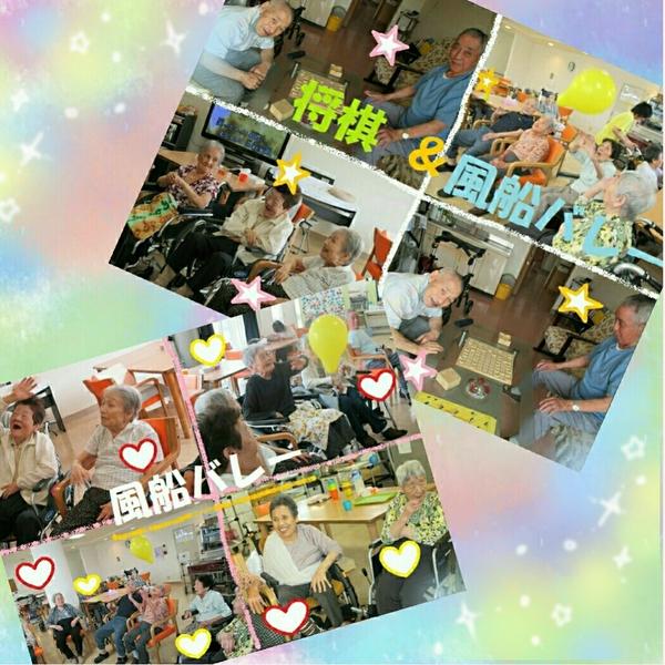 2016-09-17_14-30-01_243.jpg