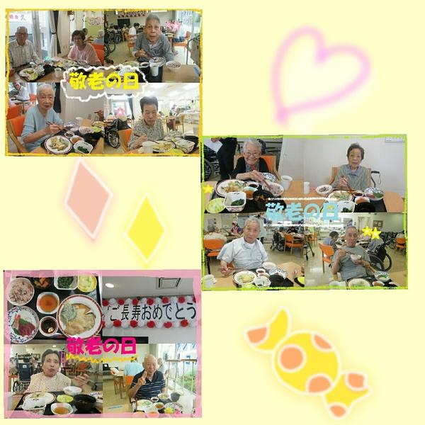 2016-09-24_19-46-12_789.jpg