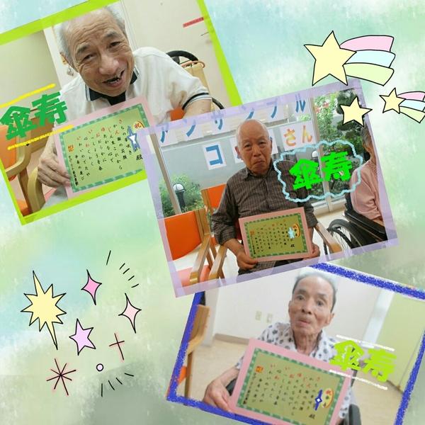 2016-09-26_16-39-36_177.jpg