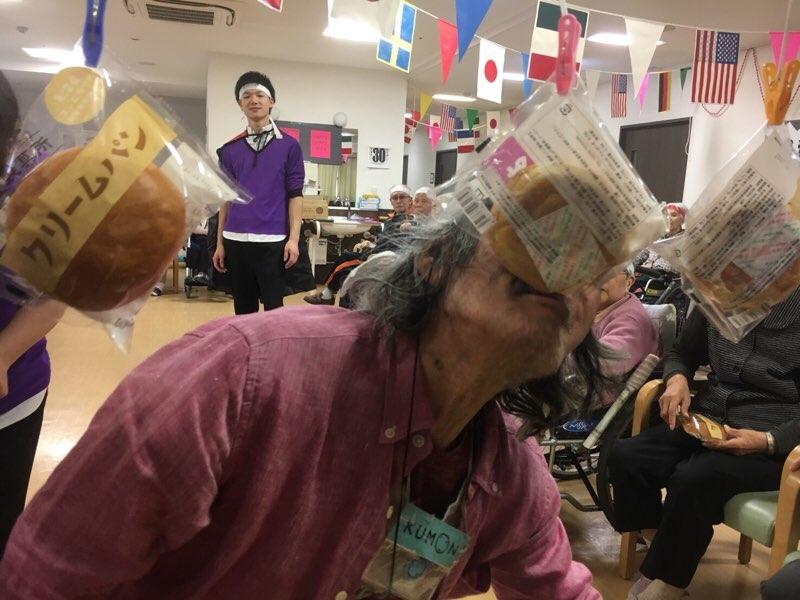 パン食い 236.JPG