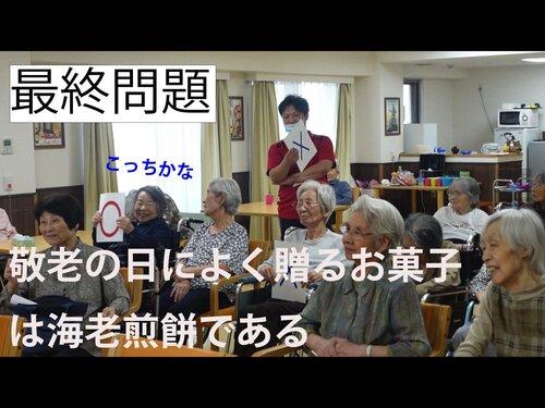 2021-09-21 18.25のイメージ.JPG
