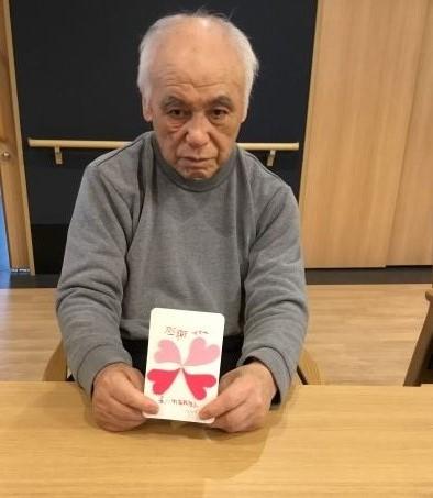 バレンタイン メッセージカード.JPG
