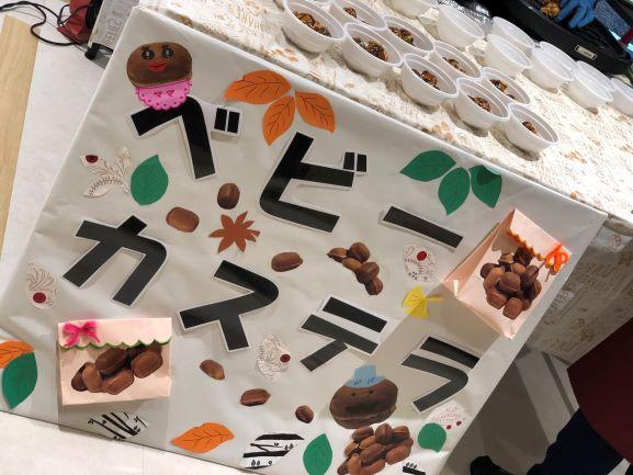 秋祭り2.JPG