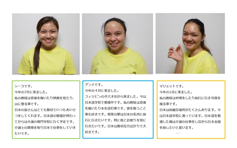 http://www.supercourt.jp/blog/hirano/%E3%82%B7%E3%83%BC%E3%83%A9.jpg