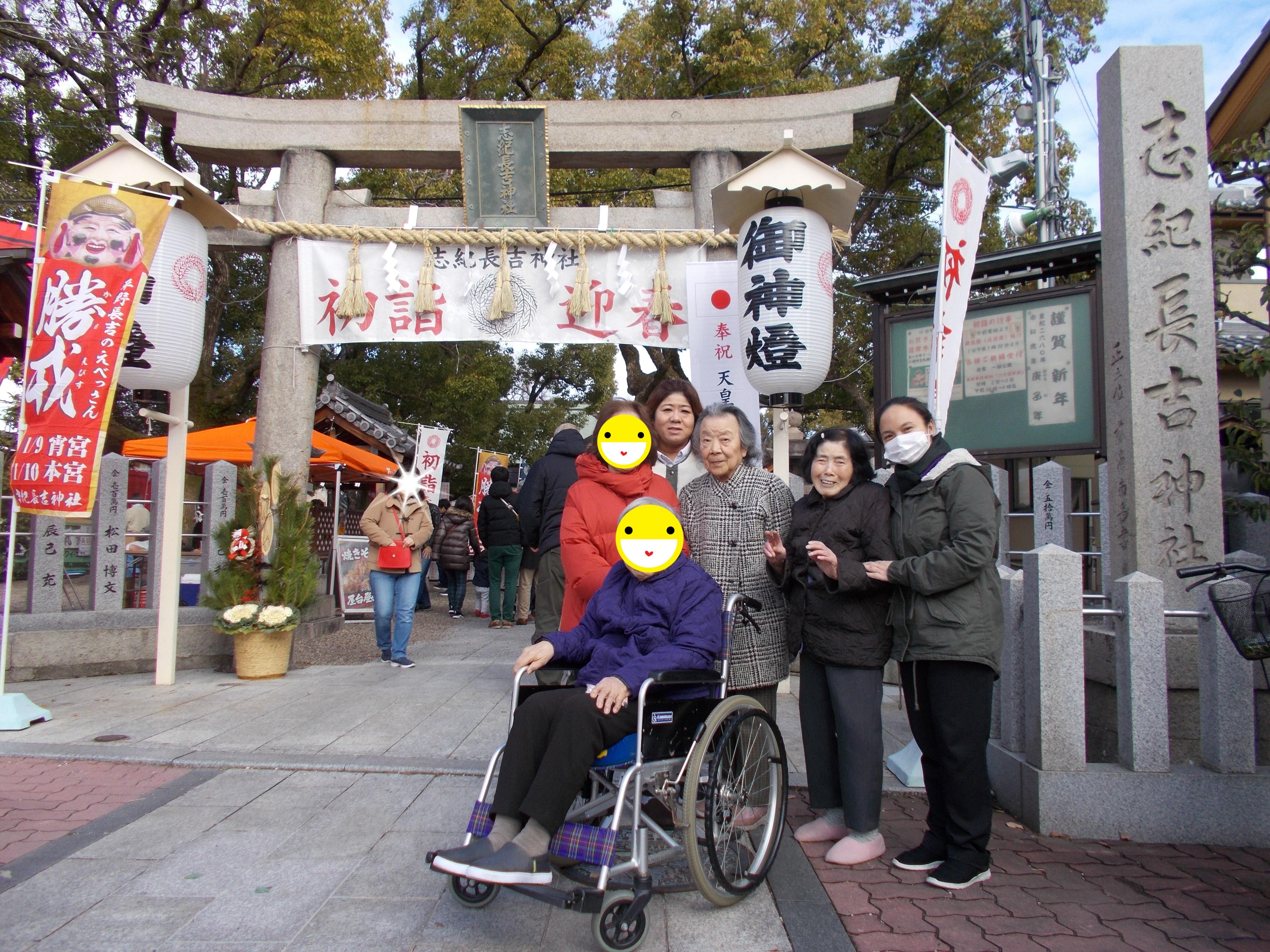 http://www.supercourt.jp/blog/hirano/202001015.JPG