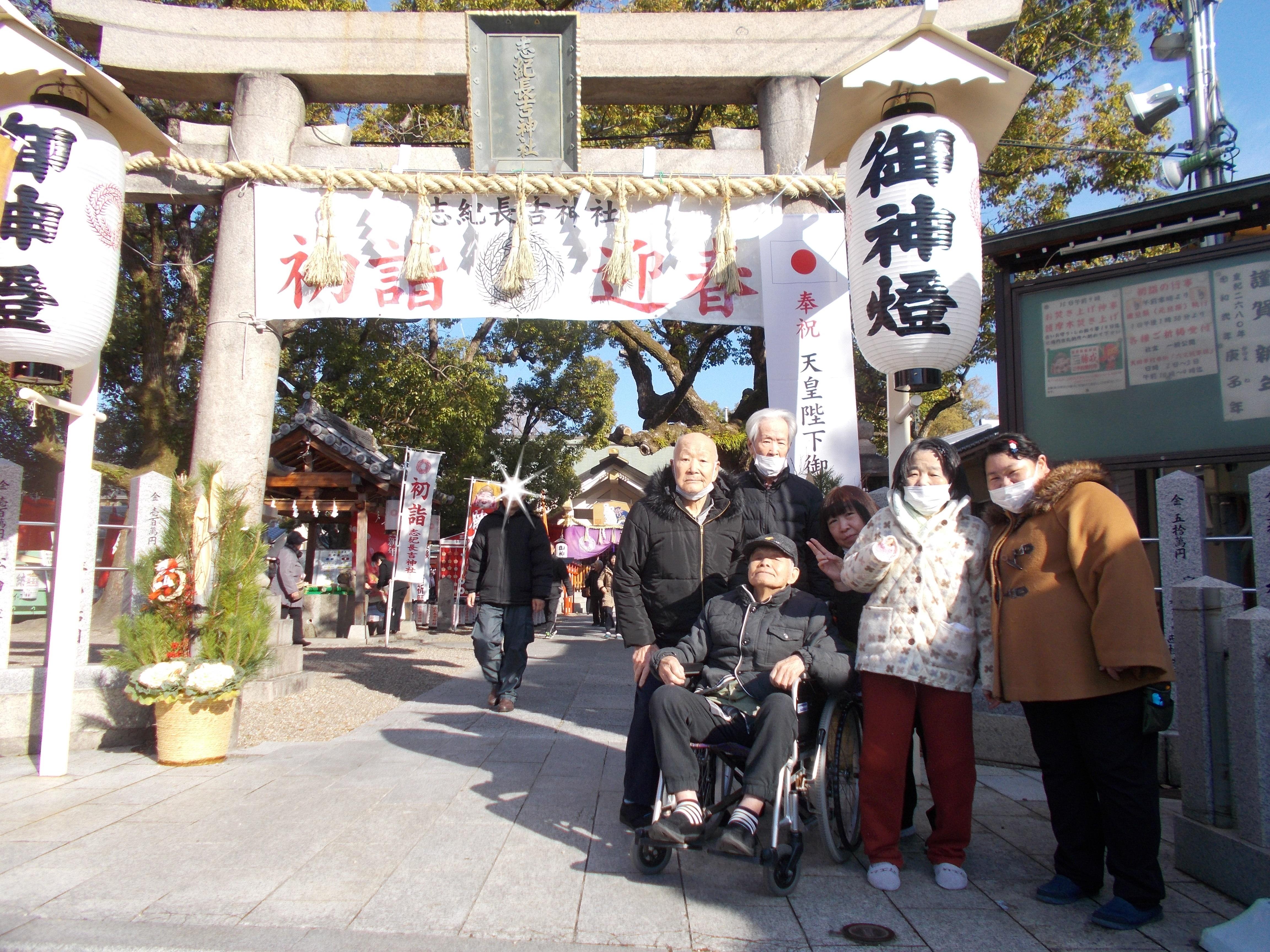 http://www.supercourt.jp/blog/hirano/202001018.JPG