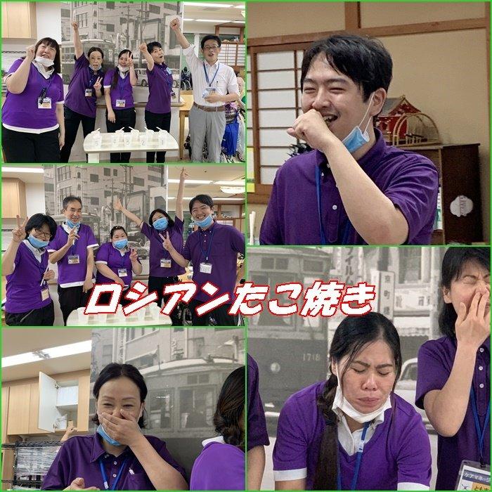 https://www.supercourt.jp/blog/hirano/202006185.jpg