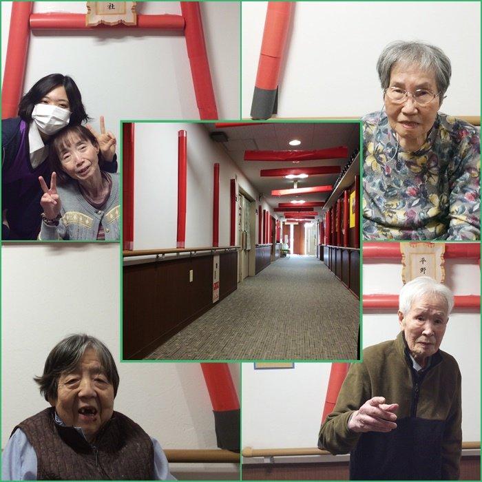 https://www.supercourt.jp/blog/hirano/202101019.jpg