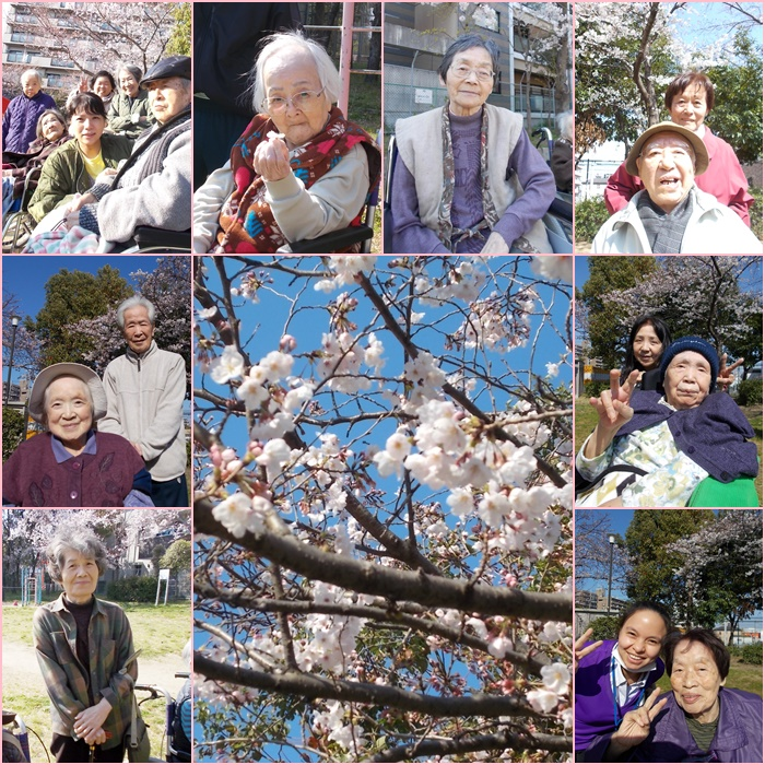 http://www.supercourt.jp/blog/hirano/4.1.jpg