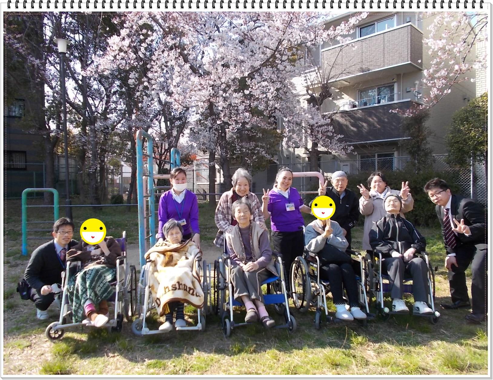 http://www.supercourt.jp/blog/hirano/4.4.JPG