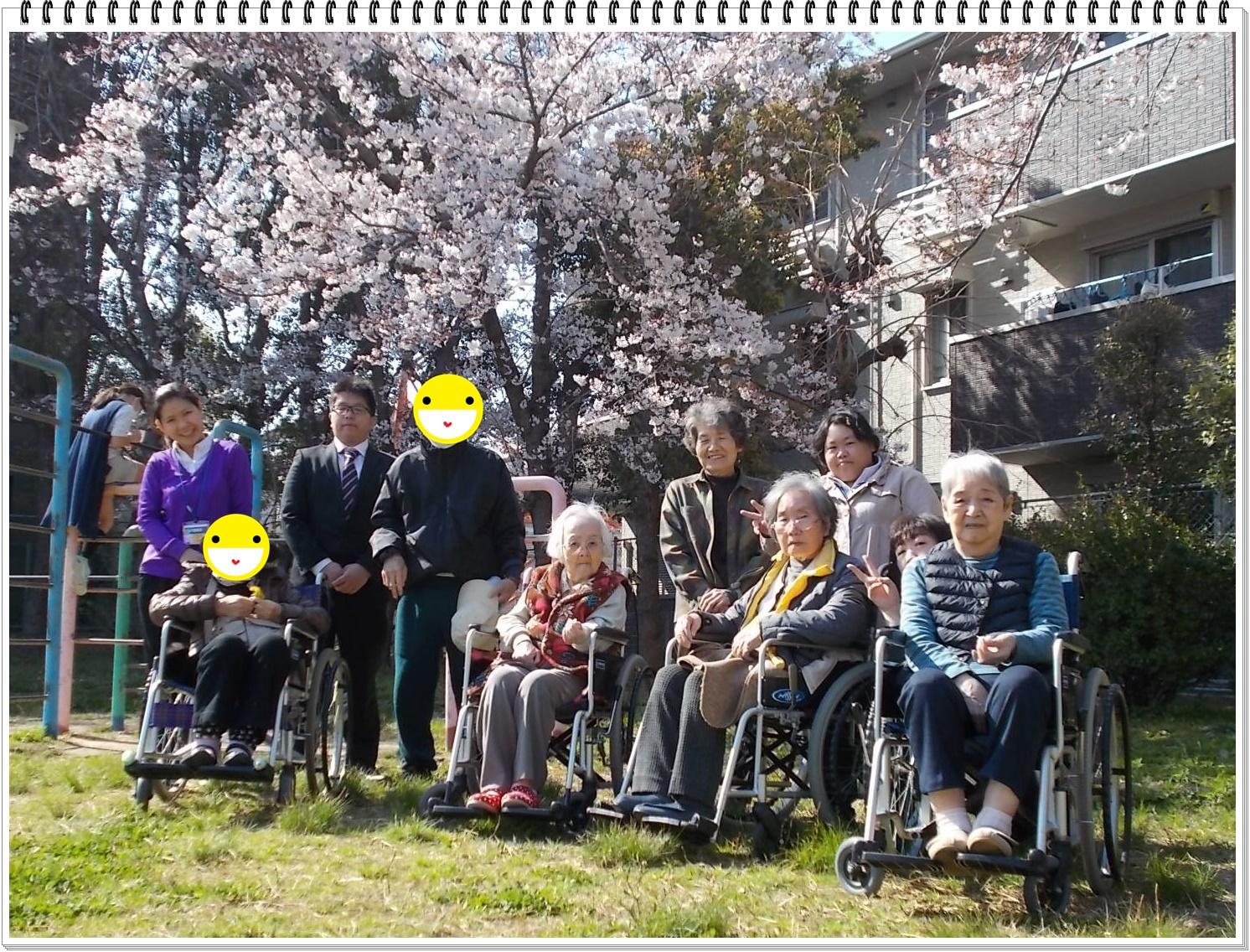 http://www.supercourt.jp/blog/hirano/4.5.JPG