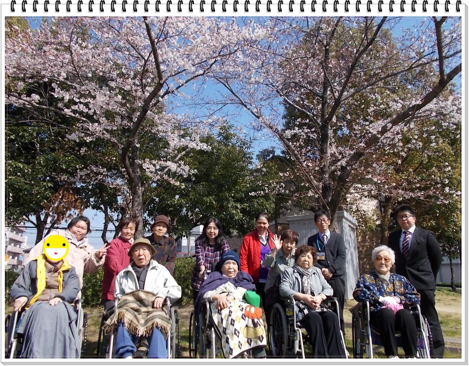 http://www.supercourt.jp/blog/hirano/4.6.JPG