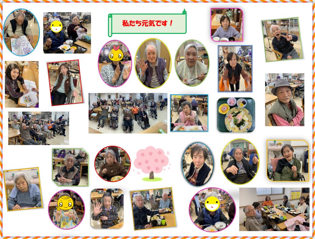 https://www.supercourt.jp/blog/hirano/4.8.1.png