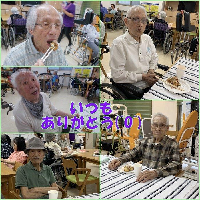 https://www.supercourt.jp/blog/hirano/4c17870ee54f4591e09366571bfc58df31e73faf.jpg