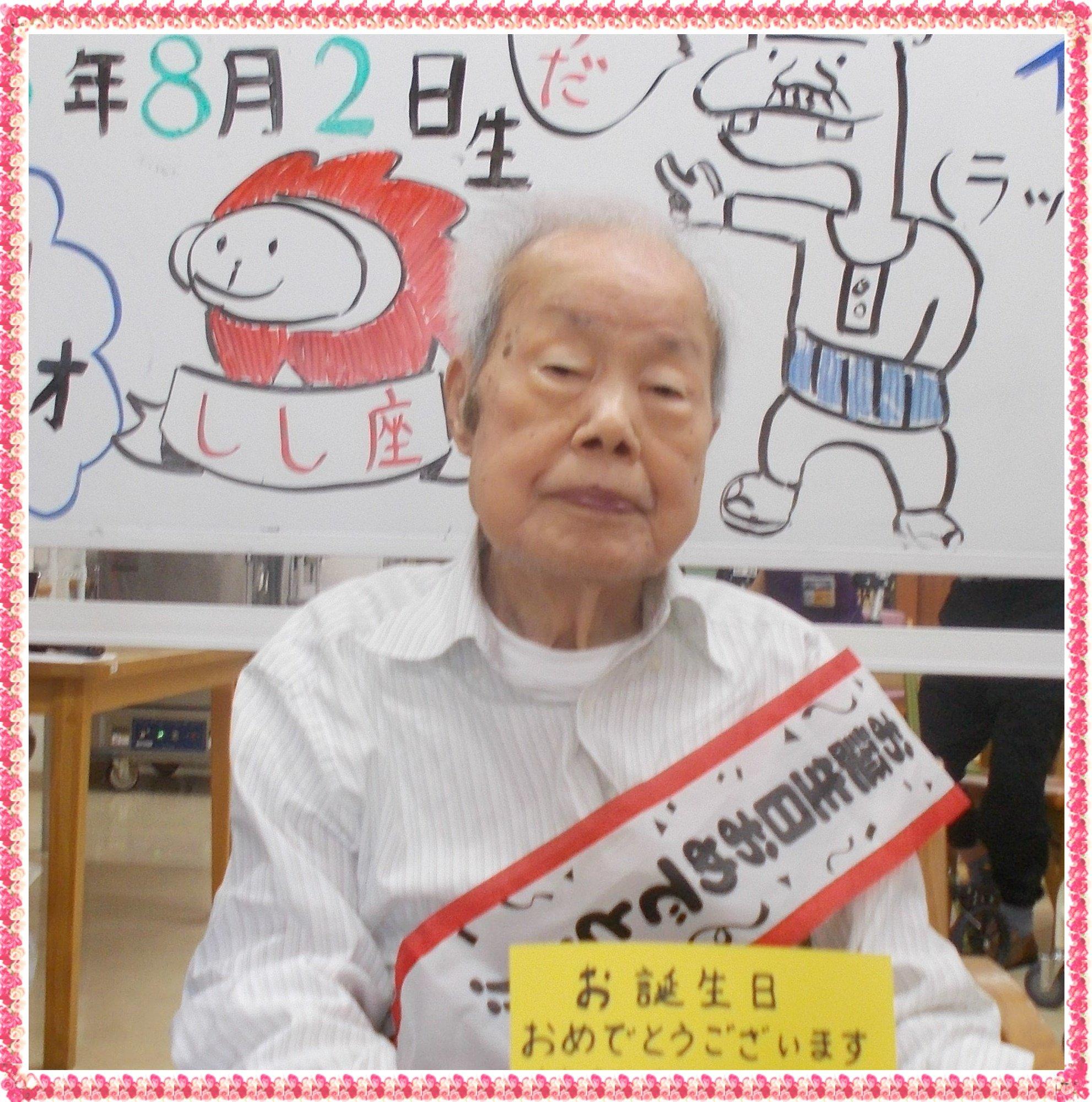 https://www.supercourt.jp/blog/hirano/4d280ec1da840e0a2947f8069128a6fcc973f381.jpg
