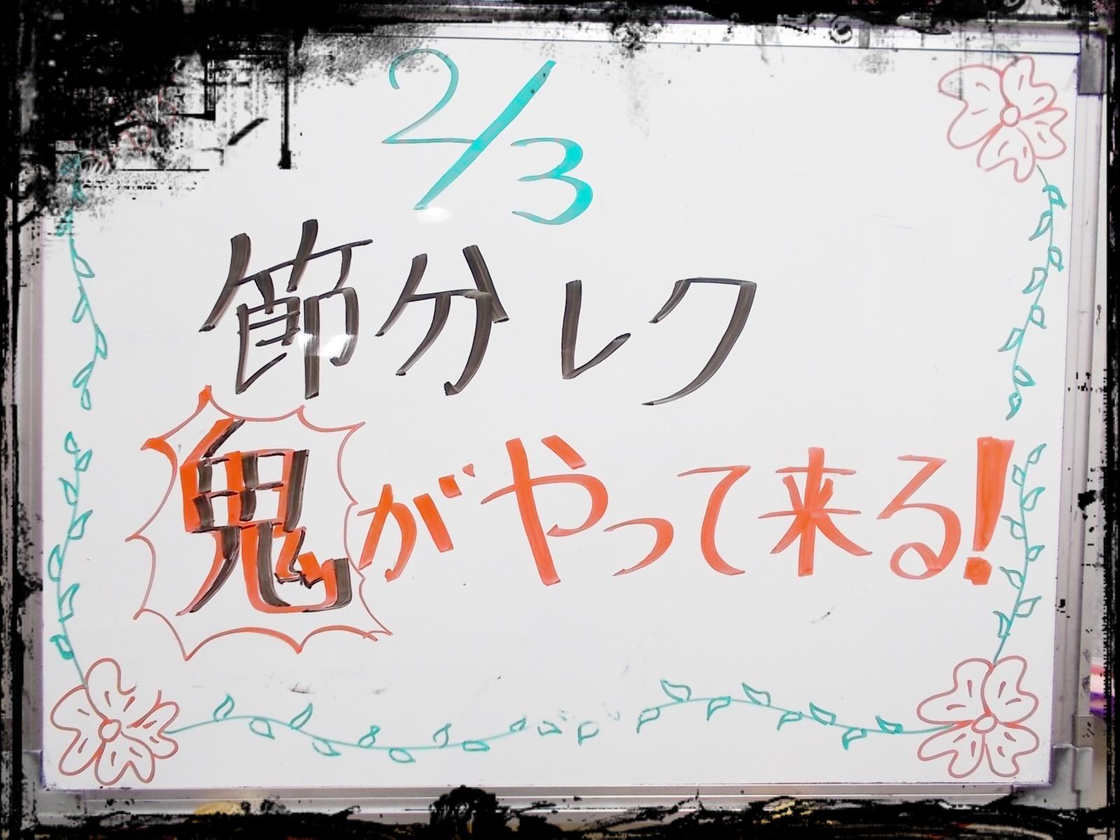 http://www.supercourt.jp/blog/hirano/DSCN2426.JPG