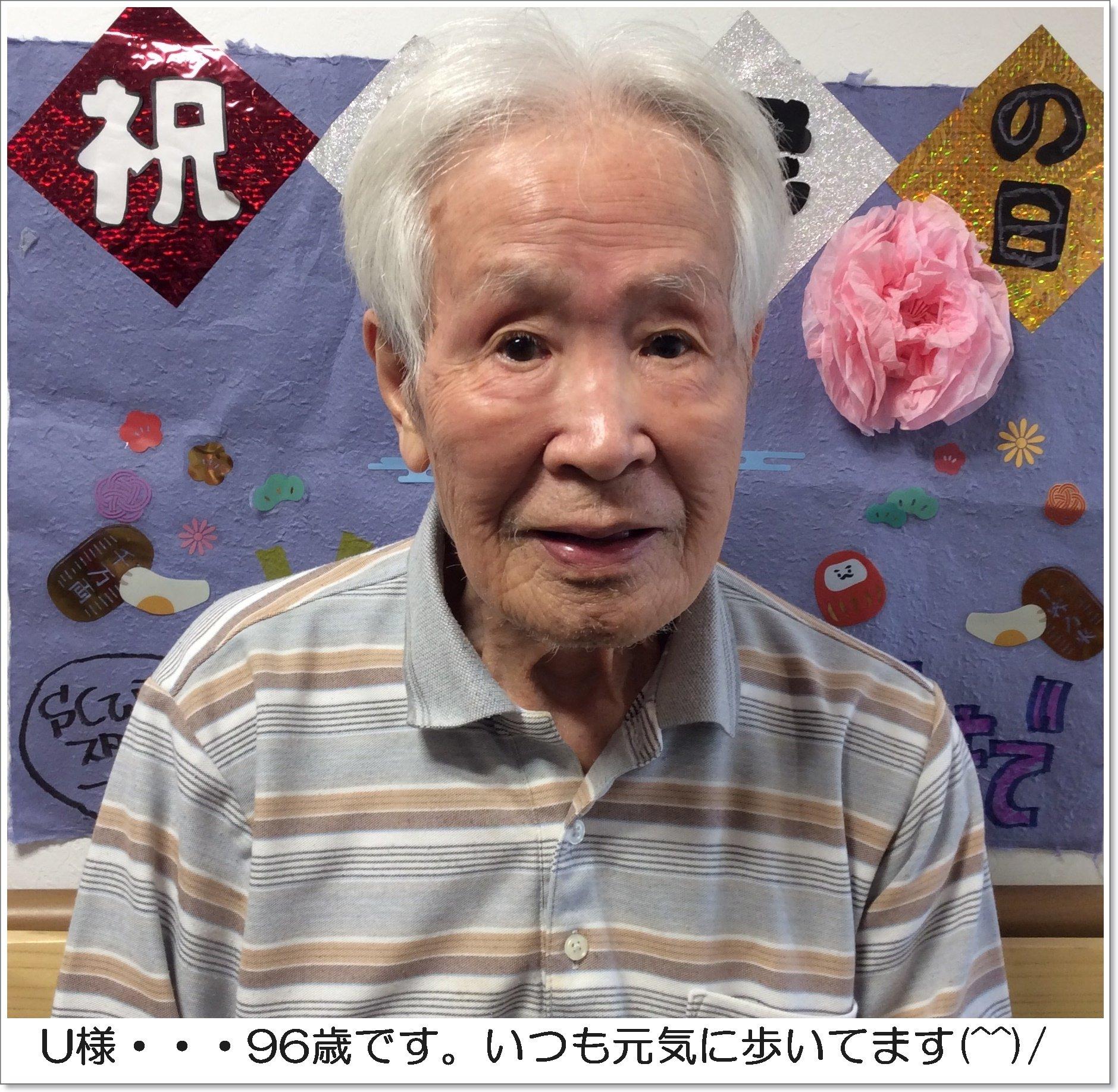 https://www.supercourt.jp/blog/hirano/IMG_2631-crop.JPG