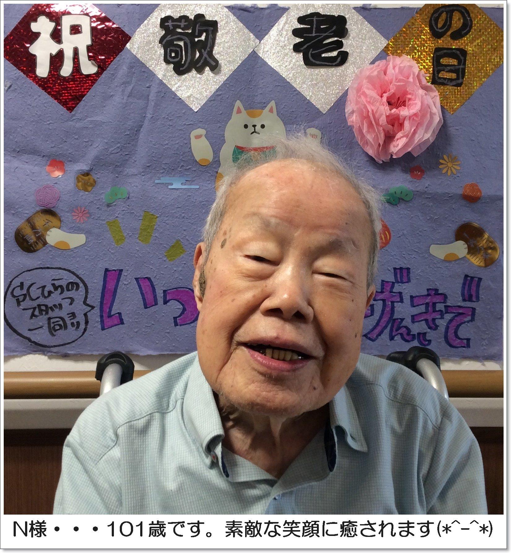 https://www.supercourt.jp/blog/hirano/IMG_2632-crop.JPG