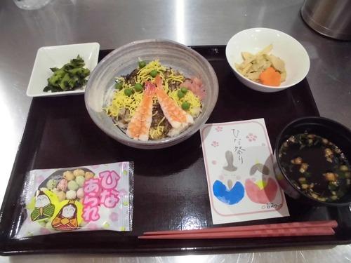 ひな祭り行事食.jpg