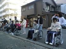 ☆演習2.JPG