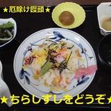 tirashi-zushi.jpg