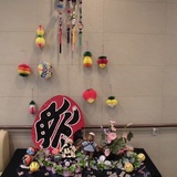 natusiyo-u.jpg