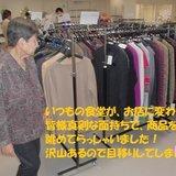 shoping-1.jpg