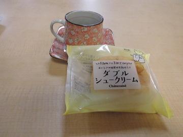 CIMG9481.JPG