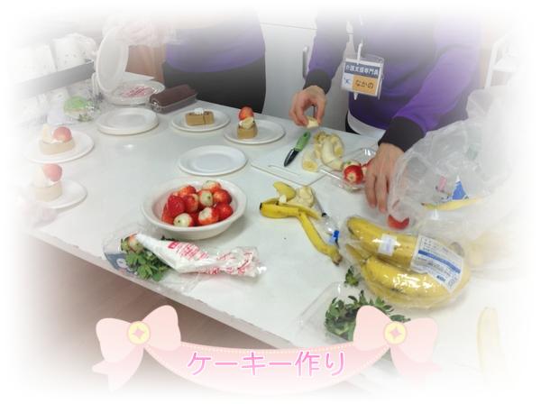 ケーキ作りA.png