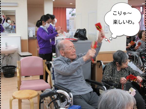 瀬川様・.png
