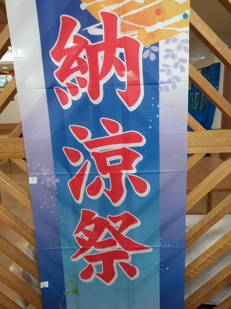 ブログ2020081801.JPG