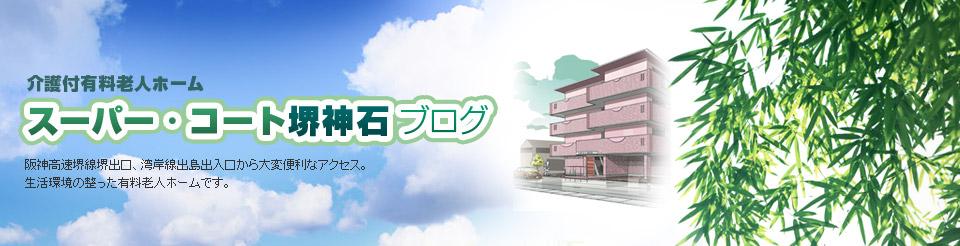 kamiishi.jpg