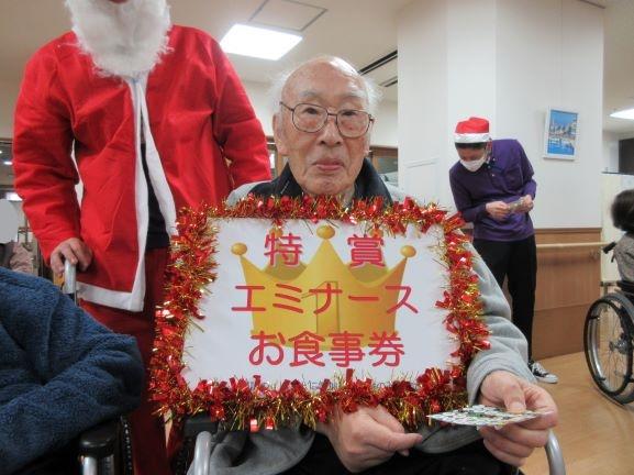 クリスマス会⑪_LI.jpg