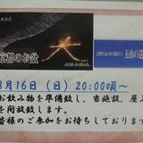 DSCN7243.JPG