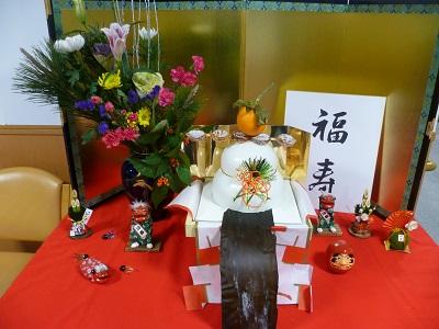 http://www.supercourt.jp/blog/kawanishi/%E6%AD%A3%E6%9C%88%E9%A3%BE%E3%82%8A.JPG