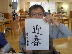 209吉田千里様 (4).JPG