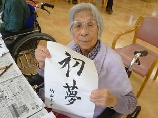 307竹内様 (2).JPG