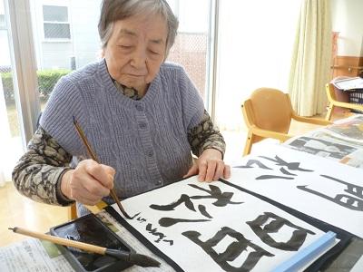 http://www.supercourt.jp/blog/kawanishi/P1200076.JPG