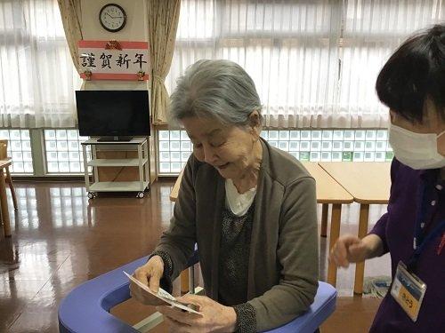 今年のおみくじは (9).JPG