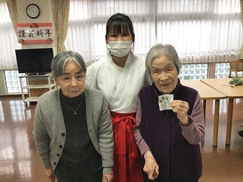 今年のおみくじは (2).JPG