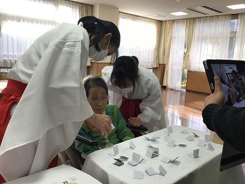 今年のおみくじは (7).JPG