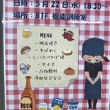 本日開店.JPG