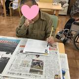 書き初め.png