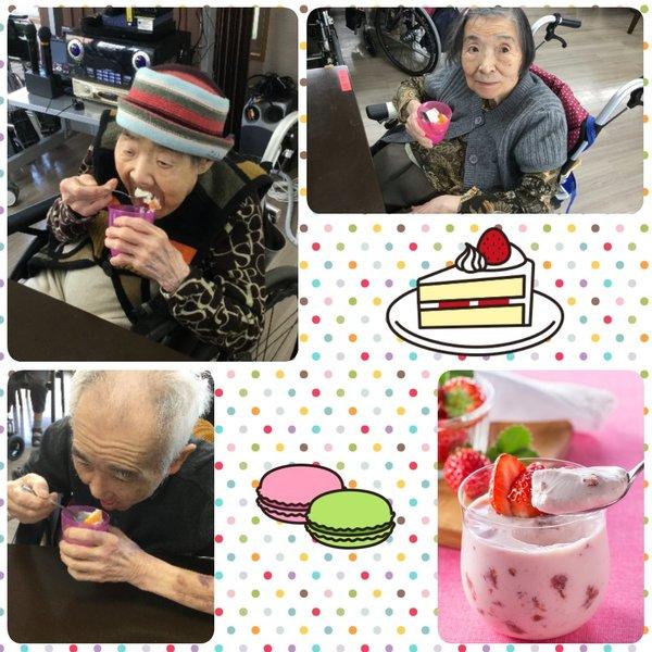 PhotoCollage_1616141546430.jpg