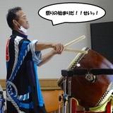01★太鼓 (3).JPG