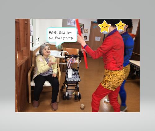 川越様(3月ブログ用).png