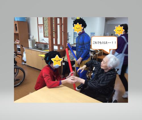 マサ様(3月ブログ用).png