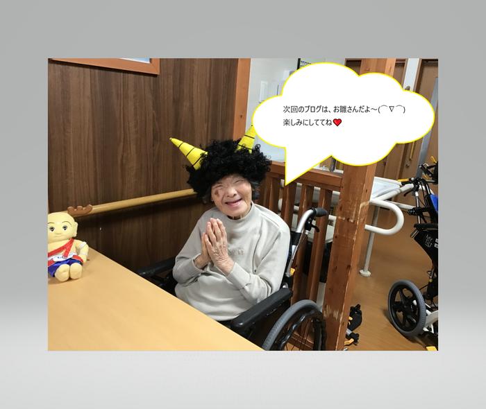 藤井百合子様(3月ブログ用).png